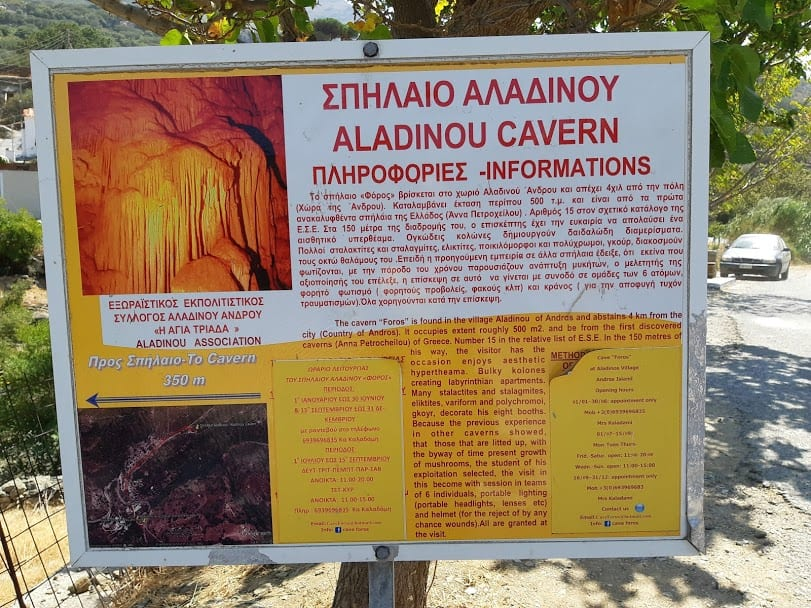 Visiting Alladins caves in Andros
