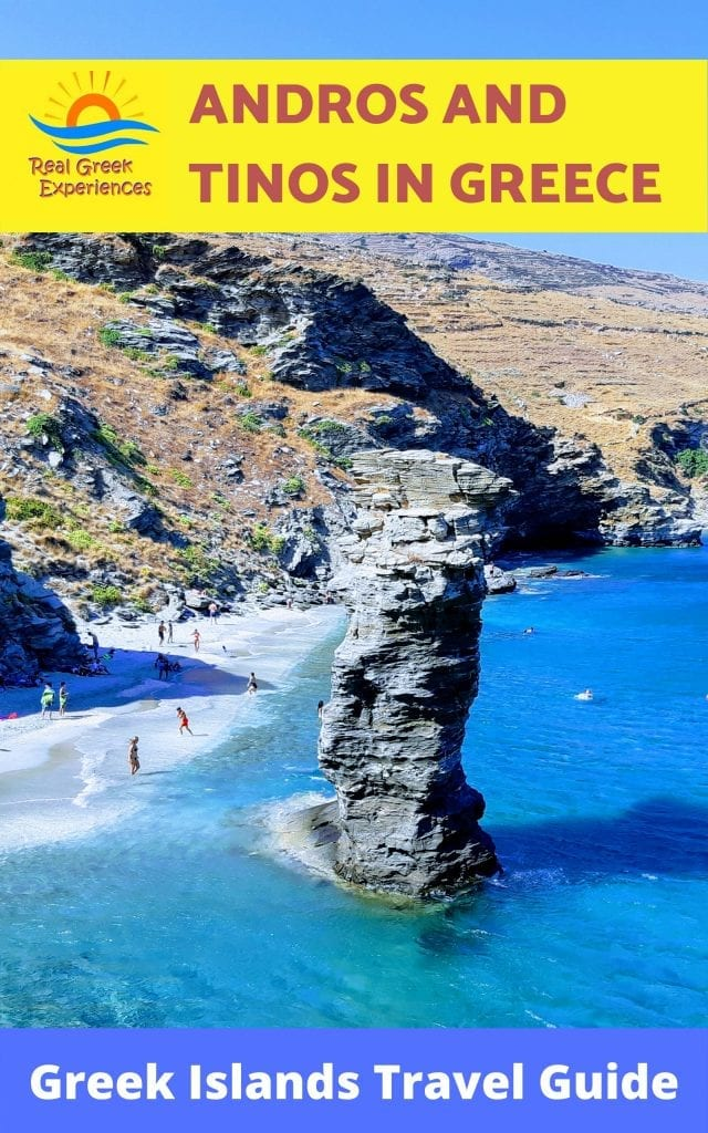 Andros and Tinos travel guide now available on Amazon