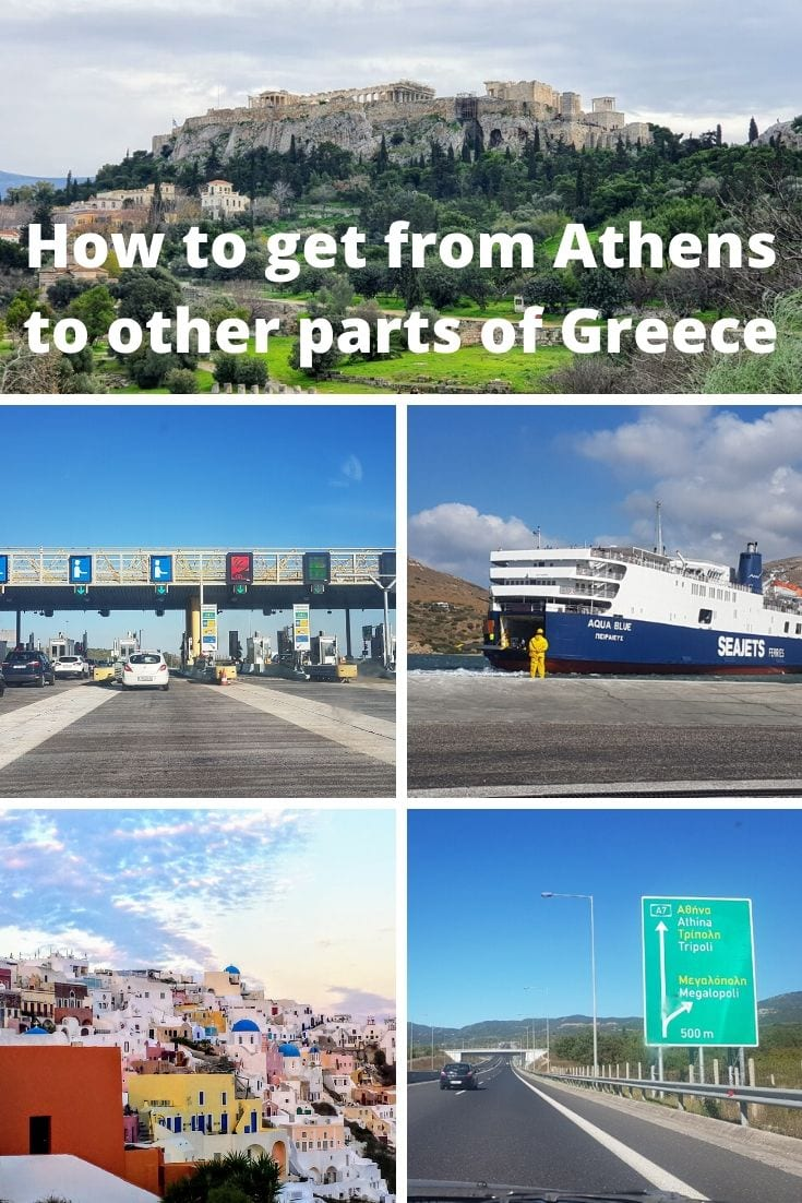 How to travel from Athens to other parts of Greece