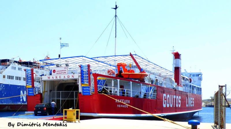 Goutos Lines Ferry Macedon