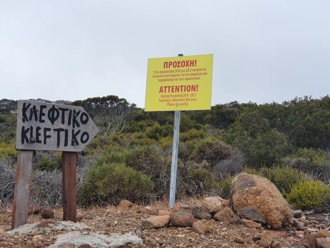 Taking the hiking trail to Kleftiko Bay in Milos