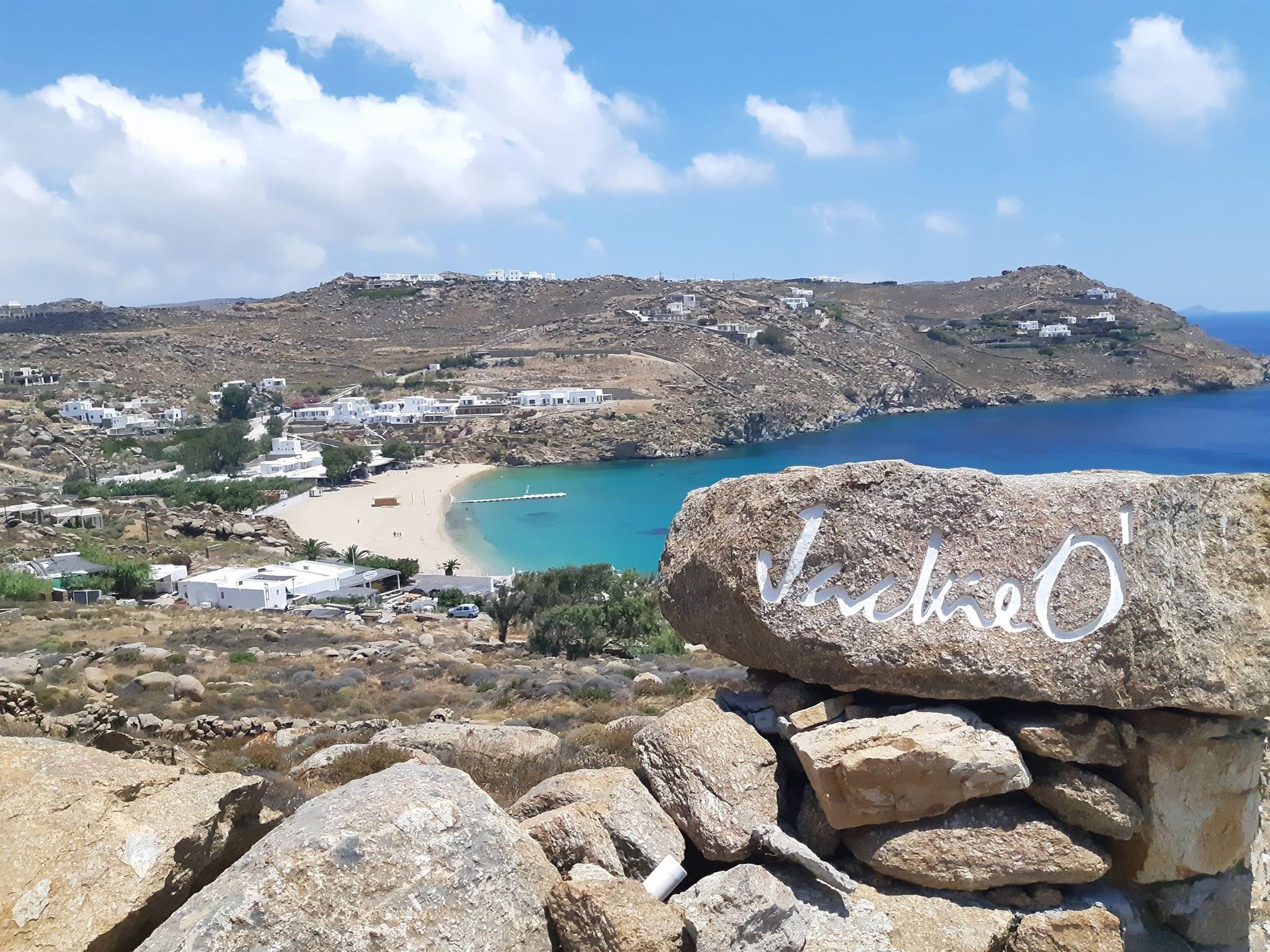 Jackie ) in Mykonos