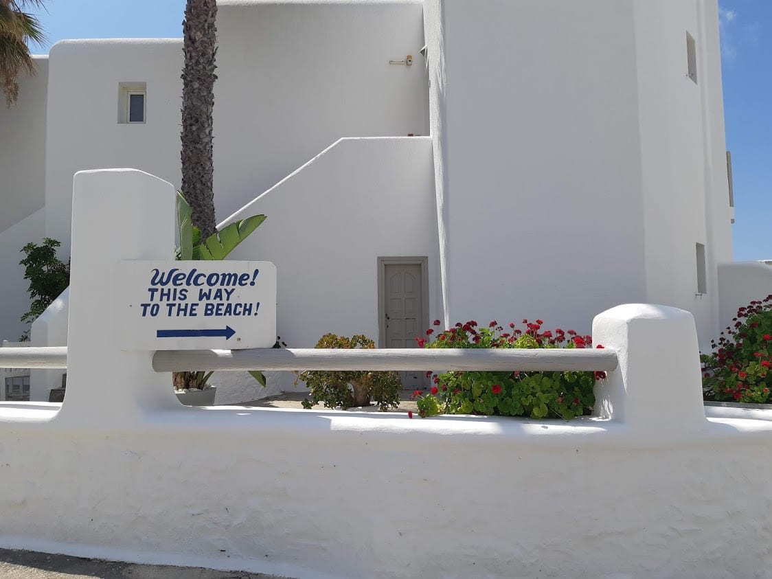 This way to the beach in Mykonos