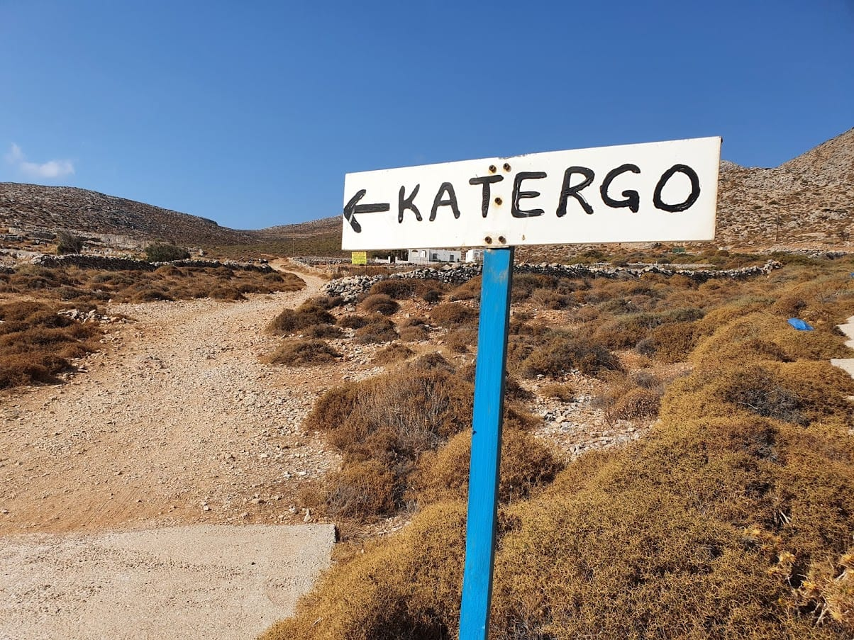 The signpost to Katergo beach in Folegandros, Greece