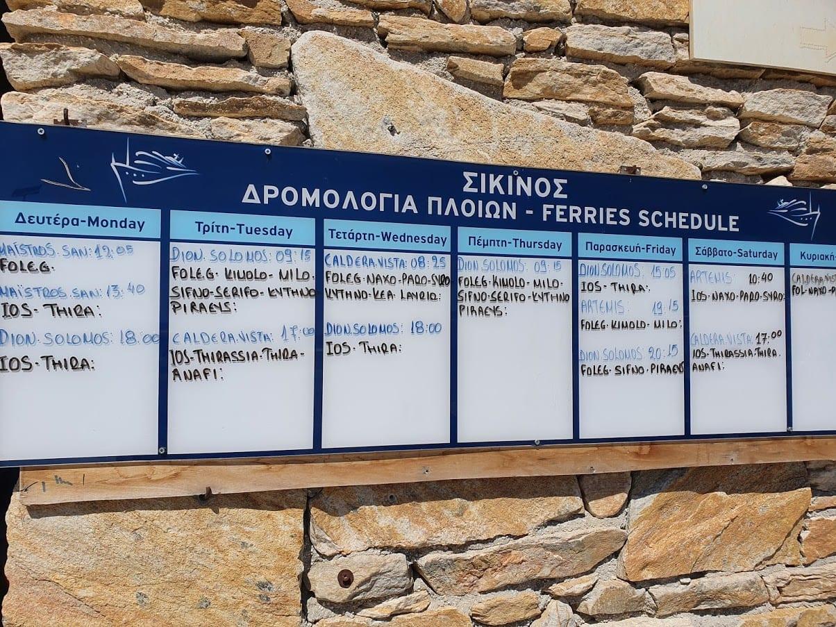 Sikinos Ferry Schedules to Greek Islands