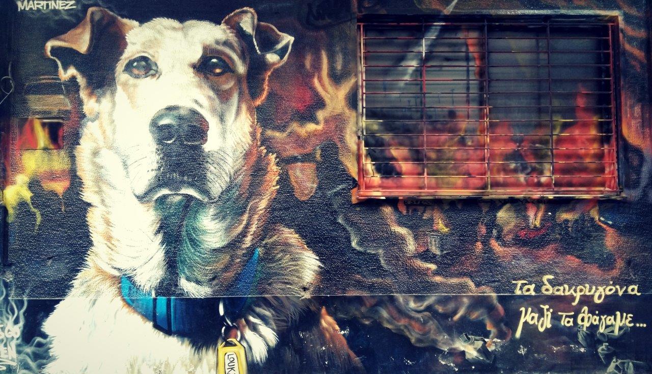 Loukanikos street art landmark in athens