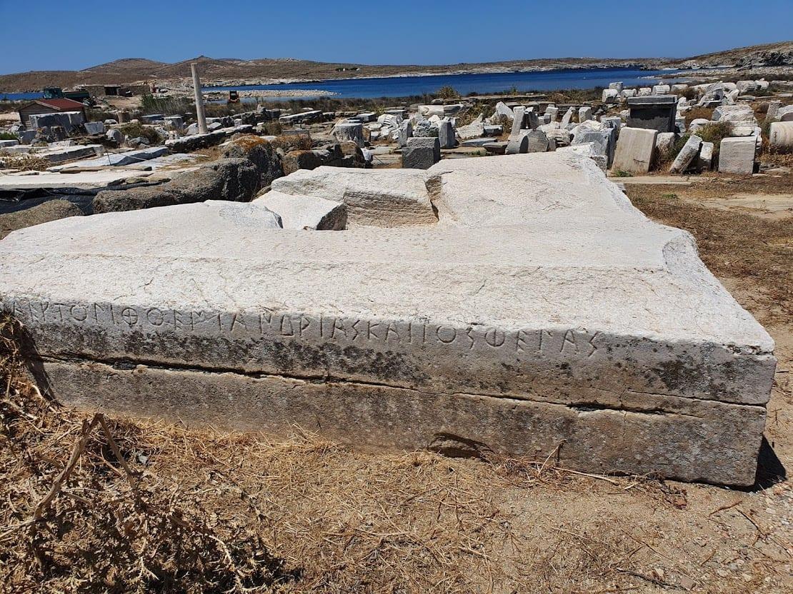 Base of the Apollo statues in Delos island in Greece