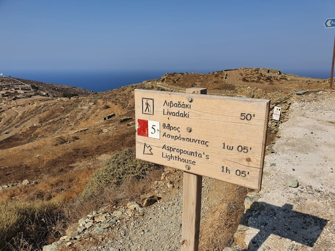 A signpost to the lighthouse hike in Folegandros