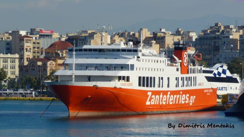 Zante Ferries DIONISIOS SOLOMOS from Piraeus to Athens