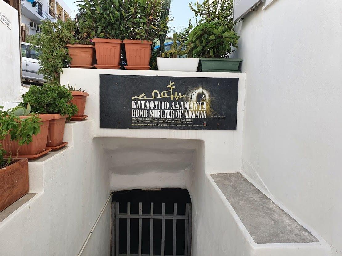 World War 2 bomb shelter of Adamas in Milos island Greece