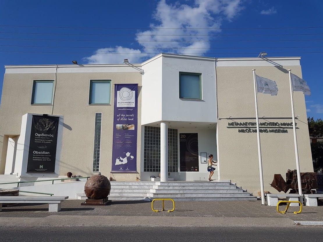 The mining museum in Adamas Milos