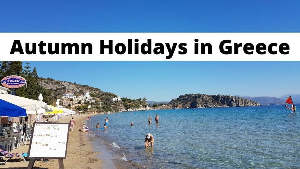It's still warm enough to swim on autumn holidays in Greece in October