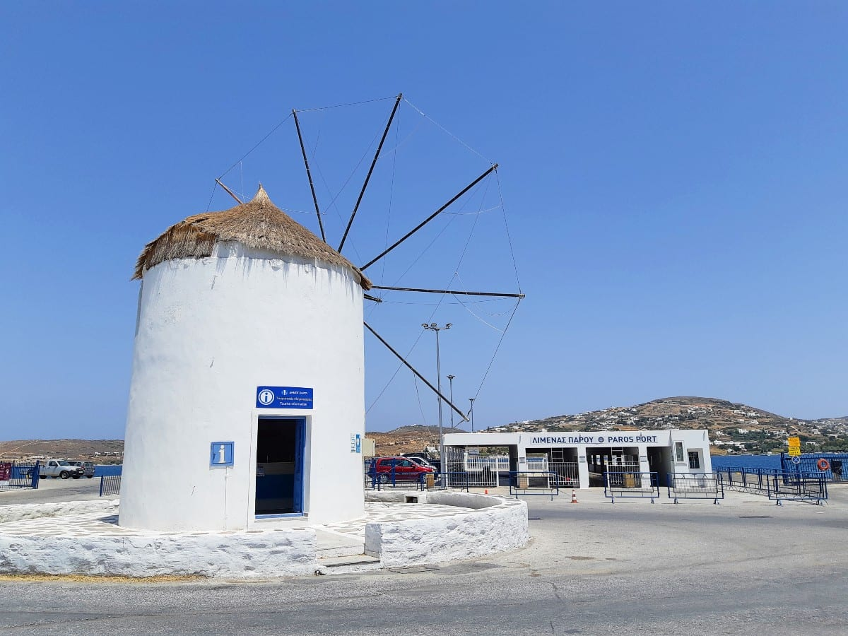Windmill trademark of Parikia