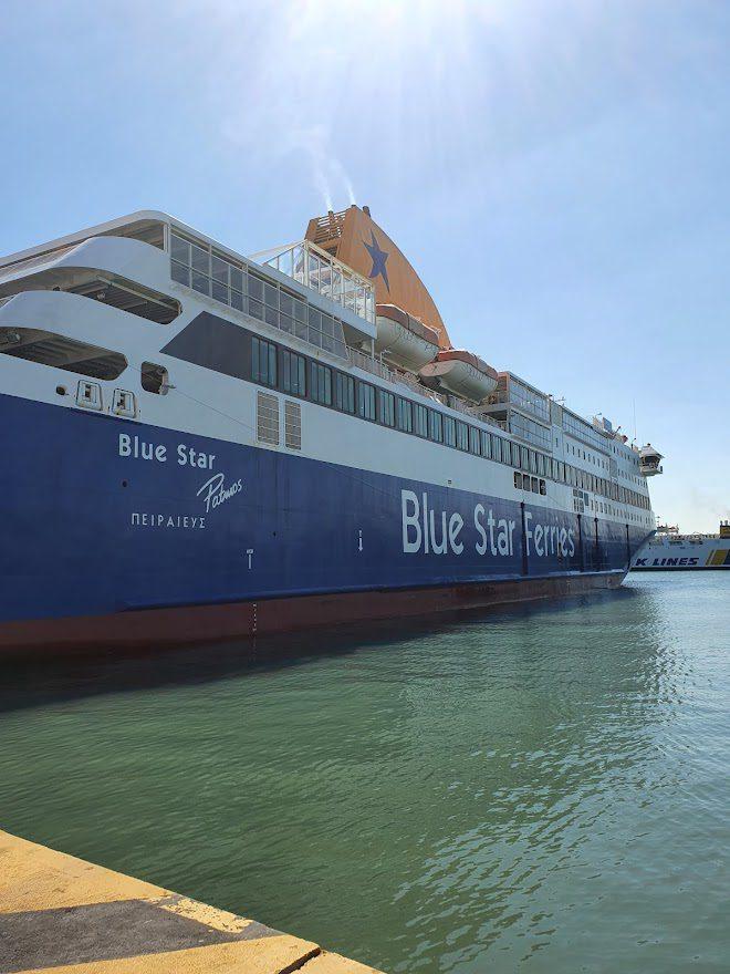 Blue Star Patmos vessel