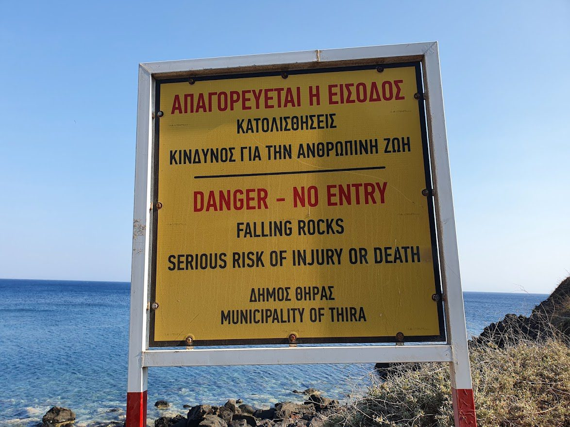 A sign saying Danger