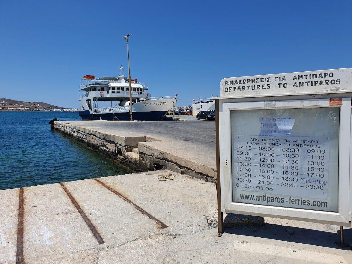 Taking a day trip to Antiparos from Paros