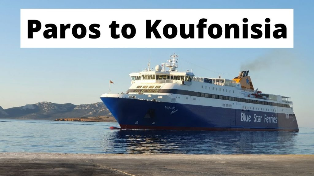 Traveling from Paros to Koufonisia by ferry