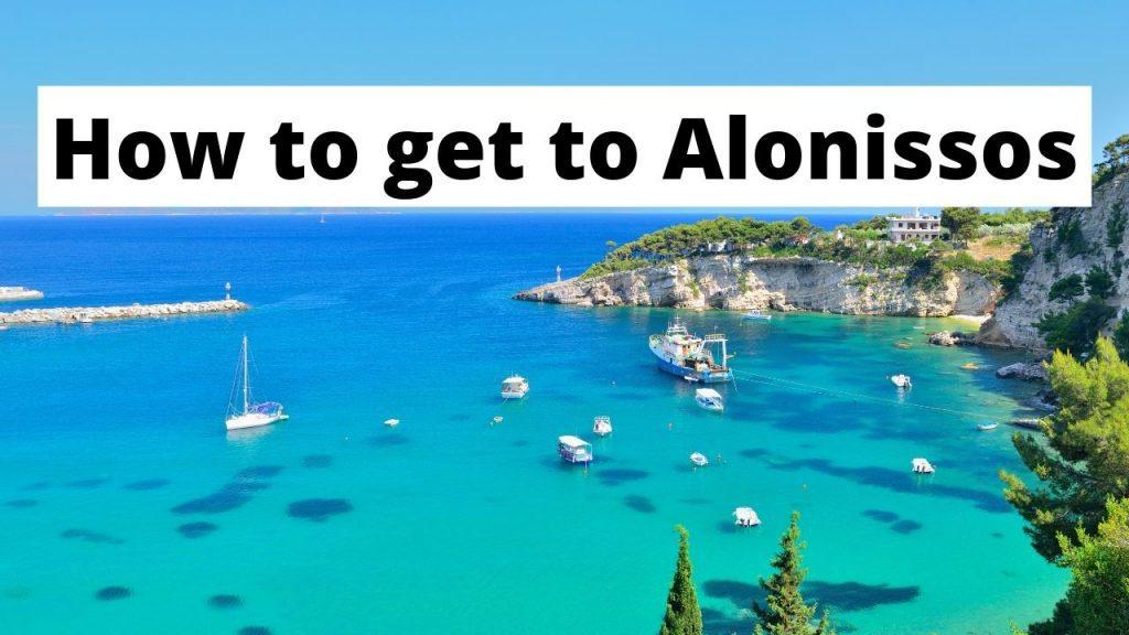 הדרכים הטובות ביותר להגיע לאלוניסוס יוון