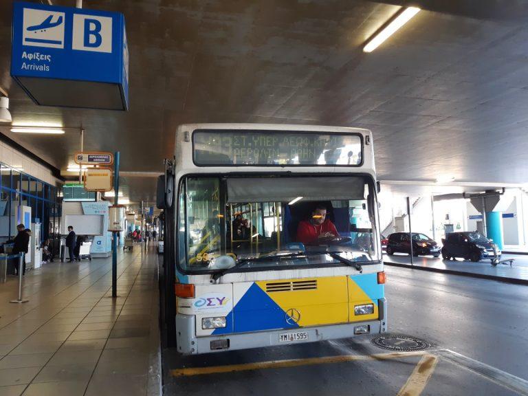 אוטובוס X93 לנמל התעופה מאתונה